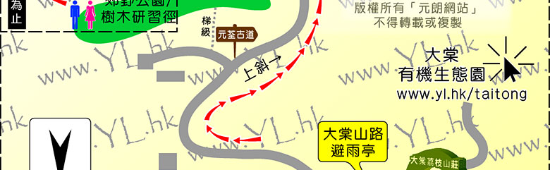 紅葉 Map 地圖 downloading 下載中
